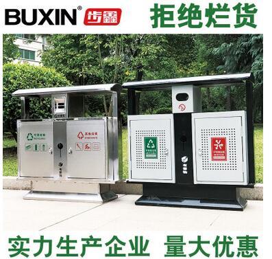 永康市步鑫垃圾桶廠家