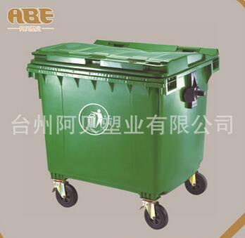 臺州阿貝塑業垃圾桶廠家