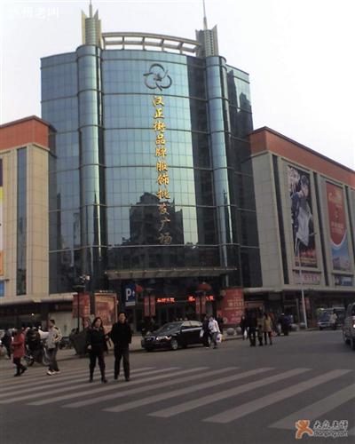 汉正街服装批发市场