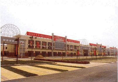 京津国际商贸港轻纺城地址