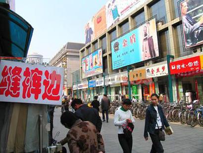 郑州钱塘衣城