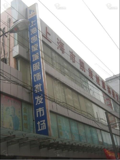 上海凯旋城服饰批发市场在哪里怎么去?