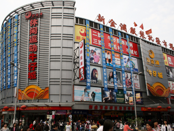 上海新金浦服装批发市场在哪里怎么去