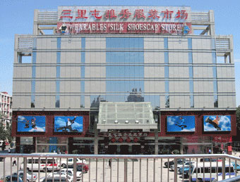 北京三里屯雅秀服装市场
