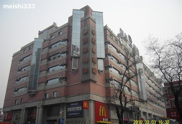北京西单明珠市场在哪里怎么去?