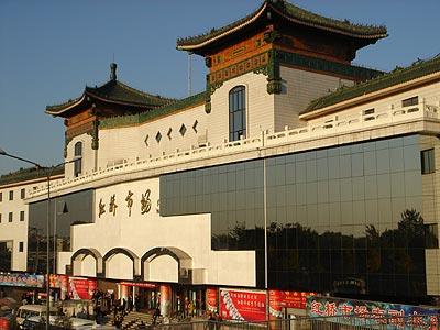 北京红桥批发市场在哪里怎么去?