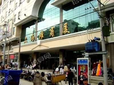 上海服装面料辅料市场