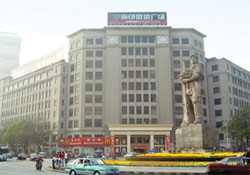 广州海印缤缤时装广场