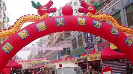 广州长运服装批发城