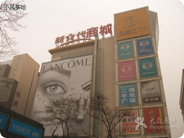 <a href=http://shichang.hznzcn.com/beijing/ target=_blank class=infotextkey><a href=http://shichang.hznzcn.com/beijing/ target=_blank class=infotextkey>北京</a></a>西单新一代商城