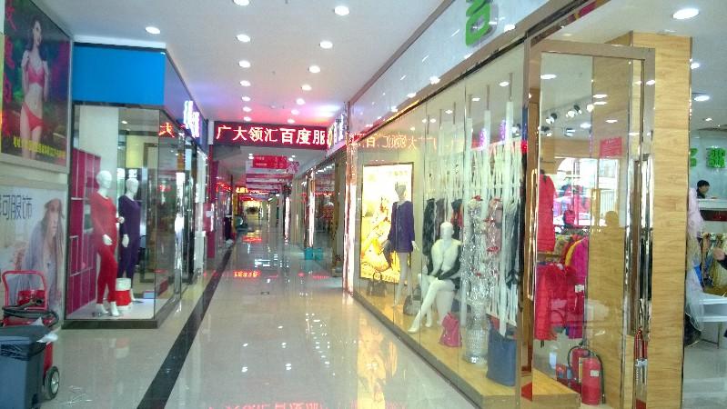 &lt;a href=http://shichang.hznzcn.com/guangzhou/ target=_blank class=infotextkey&gt;<a href=http://shichang.hznzcn.com/guangzhou/ target=_blank class=infotextkey>广州</a>&lt;/a&gt;广大领汇服装城