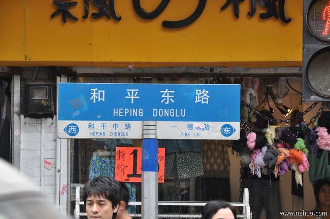 &lt;a href=http://shichang.hznzcn.com/guangzhou/ target=_blank class=infotextkey&gt;<a href=http://shichang.hznzcn.com/guangzhou/ target=_blank class=infotextkey>广州</a>&lt;/a&gt;大富豪男装批发城