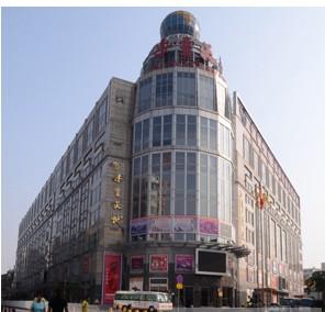 广州环球国际商贸中心