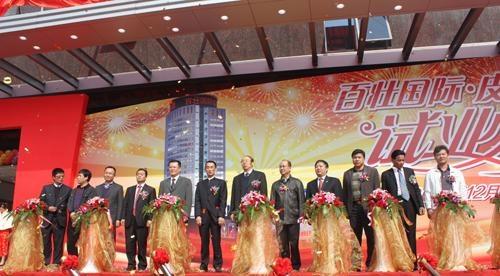 广州市三元里百壮国际皮具城