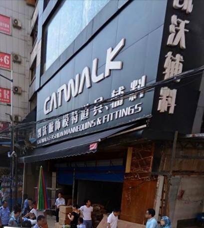 &lt;a href=http://shichang.hznzcn.com/guangzhou/ target=_blank class=infotextkey&gt;<a href=http://shichang.hznzcn.com/guangzhou/ target=_blank class=infotextkey>广州</a>&lt;/a&gt;凯沃服装辅料商行