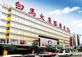 广州东站到白马服装批发市场怎么走图片