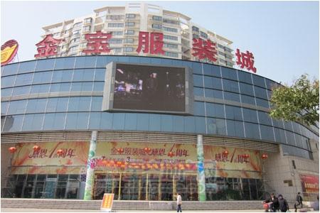 广州金宝服装城_金宝服装城在哪儿怎么去-批发市场网