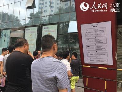动批万容市场闭市 北京动物园服装批发市场要成为历史了吗