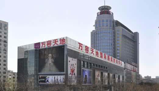 动批万容市场闭市 <a href=http://shichang.hznzcn.com/beijing/ target=_blank class=infotextkey>北京</a>动物园服装批发市场要成为历史了吗