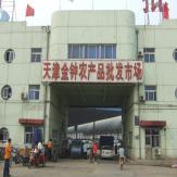 天津市东丽区金钟蔬菜市场