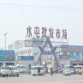 北京昌平水屯农副产品批发市场