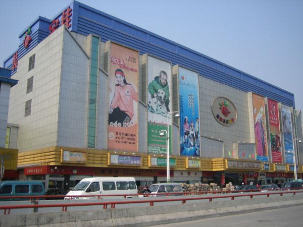 北京童装批发市场百荣世贸商城一期地下一层和百荣
