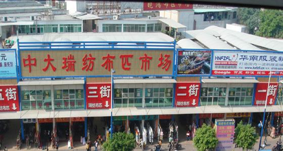 >布料批发市场       广州海印布料布艺总汇是一家融汇时装面料,家居