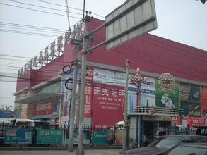 北京万隆汇洋灯具灯饰批发城