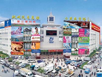 杭州东站牛仔裤批发市场