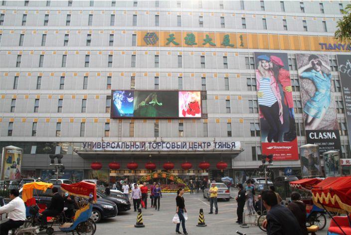 北京雅宝路牛仔裤批发市场