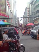 广州站西外贸牛仔裤批发市场