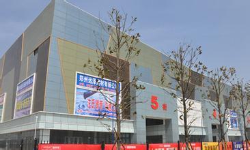 青岛小家电批发市场最大的小