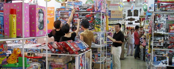 杭州家电市场_家电批发市场大全_全国家电批发市场有哪些-批发市场网