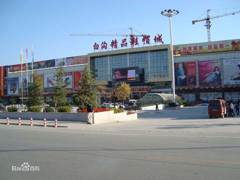 北京南站图片大全风景