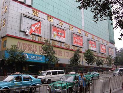 广州富丽大厦外贸服装批发市场