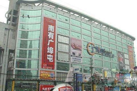武汉广埠屯电脑城.jpg