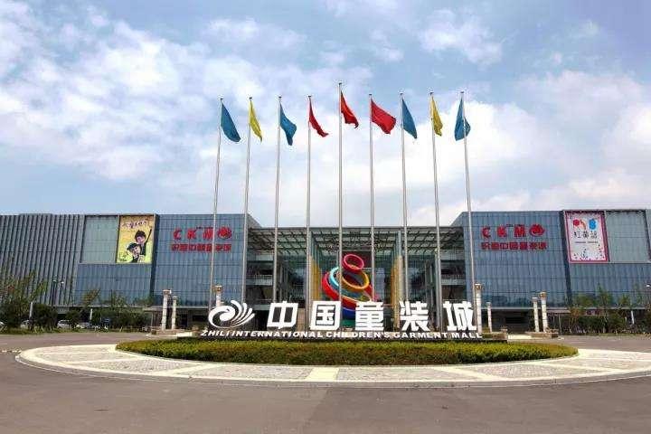 湖州织里中国童装城_童装批发市场大全_全国童装批发市场有哪些-批发市场网