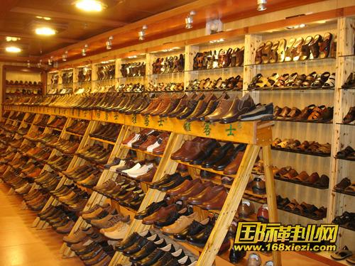 北京温州鞋城