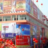 西宁小商品批发市场招商信息