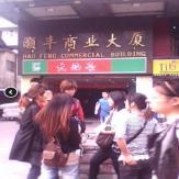 广州沙河服装批发市场招商信息