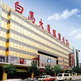 广州白马服装批发市场招商信息